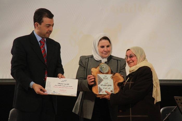 nablus-honoring-2014-008