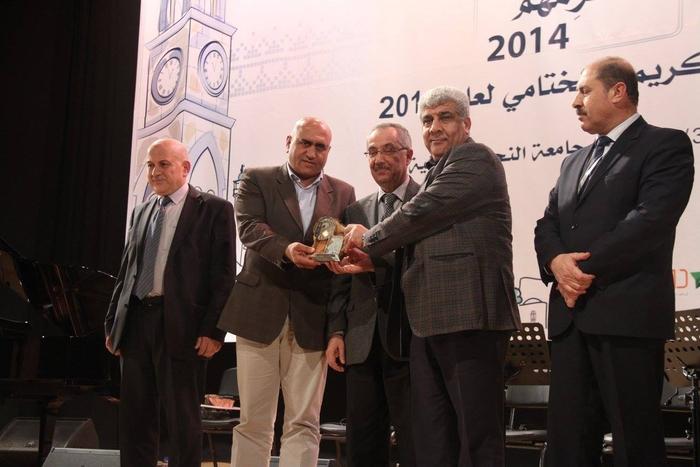 nablus-honoring-2014-012