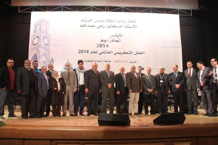 nablus-honoring-2014-013