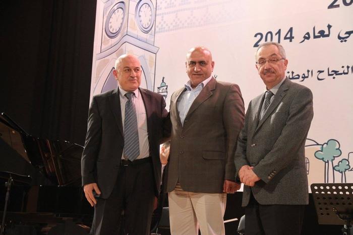 nablus-honoring-2014-014