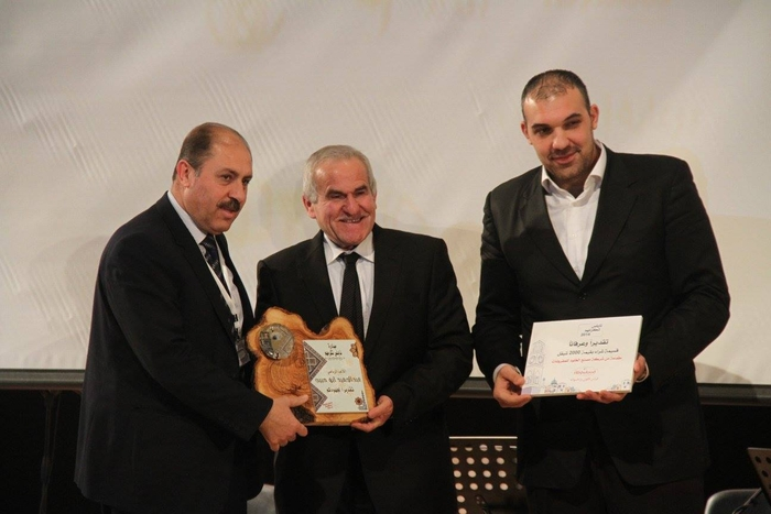 nablus-honoring-2014-015